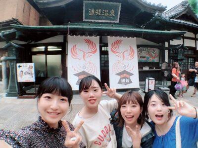 リゾートバイトは大学生におすすめ!英語も活かせて大満足! (山口・周防大島)