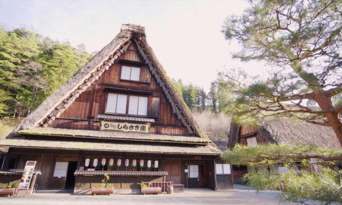 下呂温泉リゾートバイト