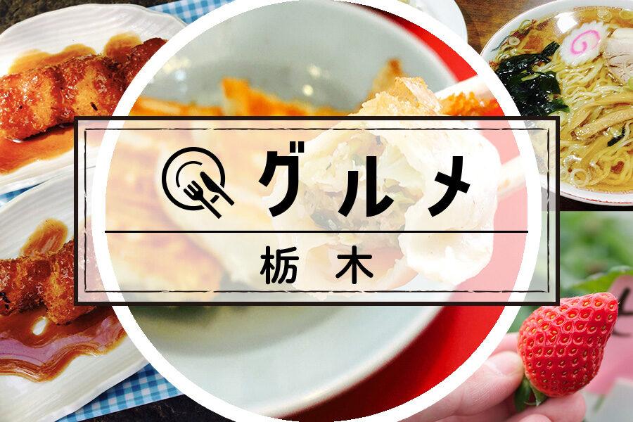 関東でリゾートバイト