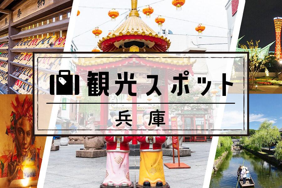関西でリゾートバイト