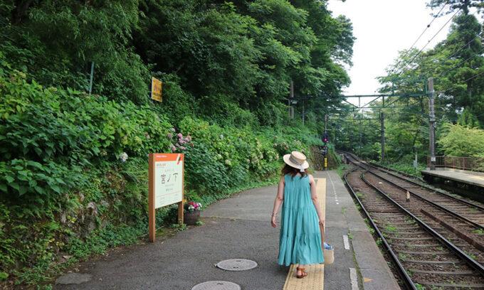箱根でリゾート(宮ノ下駅と女性)