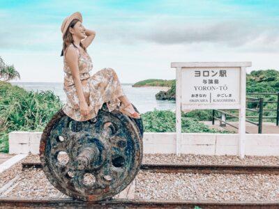 フォトジェニック♡な鹿児島の離島・与論島2日間の旅♪Day1