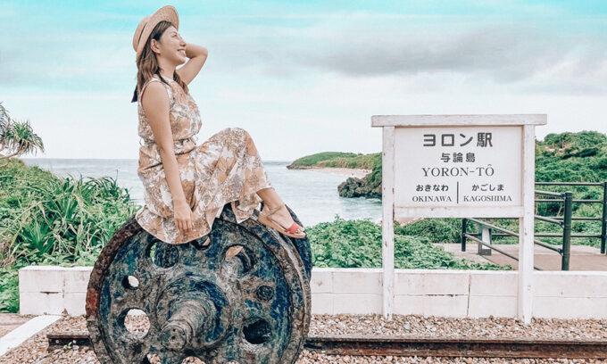 鹿児島でリゾートバイト