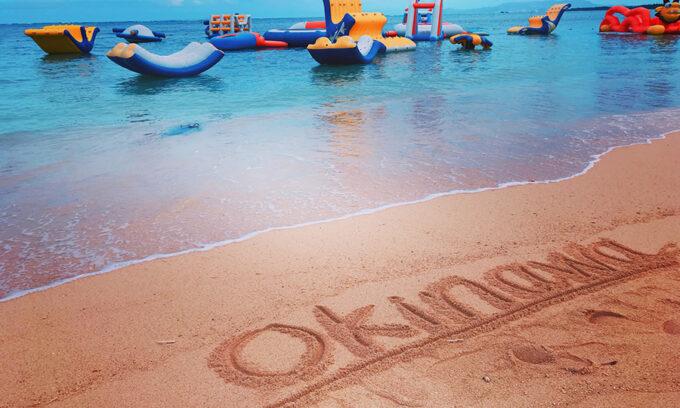沖縄県でリゾートバイト